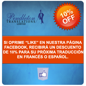 facebook ad spanish