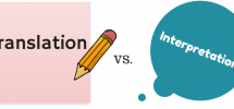 Translation vs. Interpretation