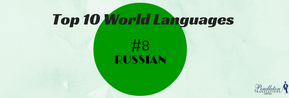 World Languages: Russian