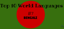 World Languages: Bengali