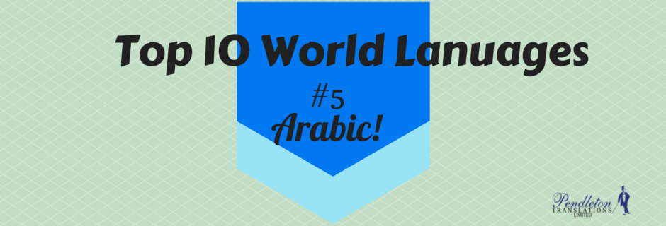 World Languages: Arabic