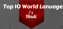 World Languages: Hindi