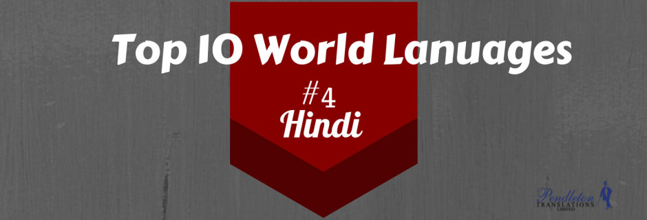 World Languages: Hindi