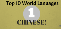 World Languages: Chinese