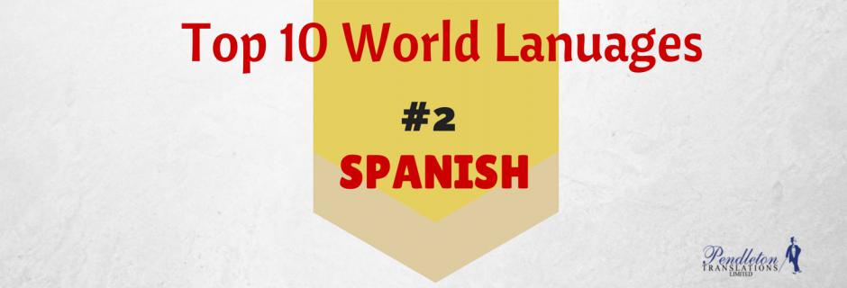 World Languages: Spanish